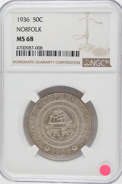 アメリカ 1/2ドル銀貨 1936