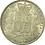 Thumbnail: イギリスクラウン銀貨 1845 ヴィクトリア ヤング