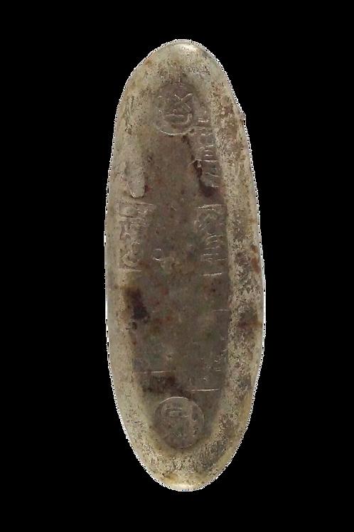 安政丁銀 大型201.3g