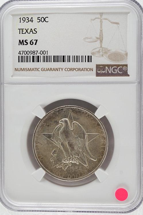 アメリカ 1/2ドル銀貨 1934