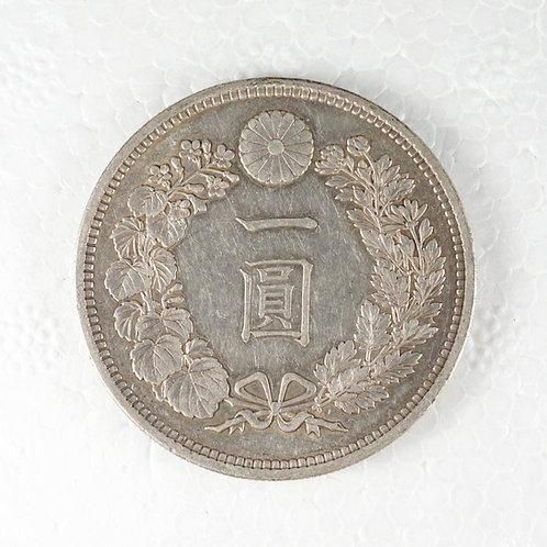 1円銀貨 明治15年