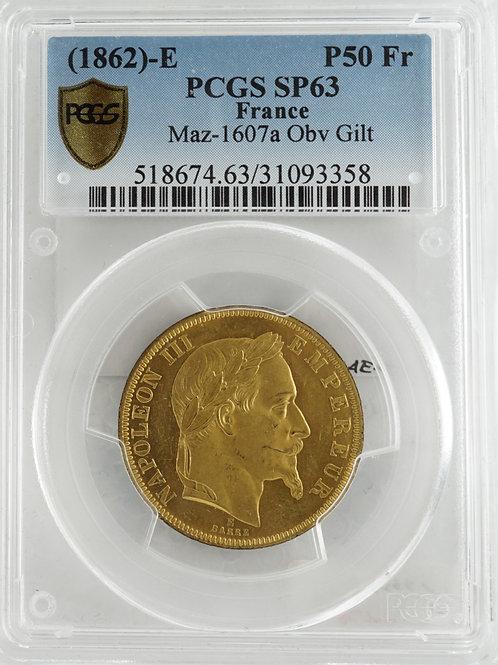 フランス 50フランギルト 2枚組 1862