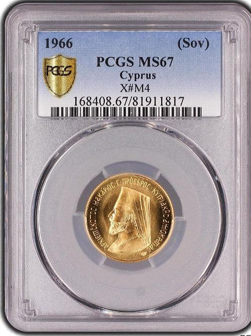 キプロスソヴリン金貨