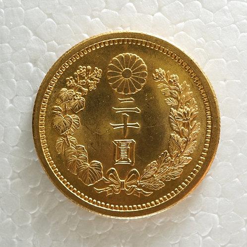 新20円金貨 明治30年 跳明