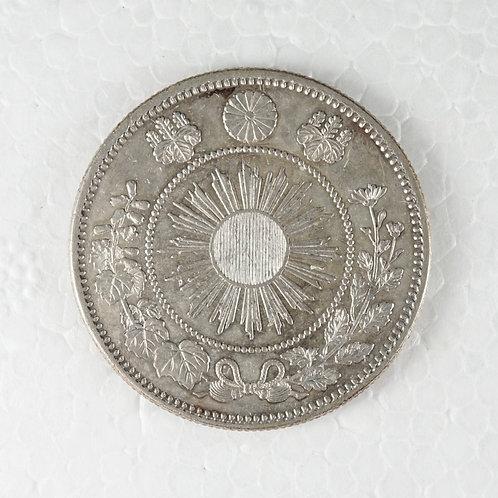 旭日竜小型50銭銀貨
