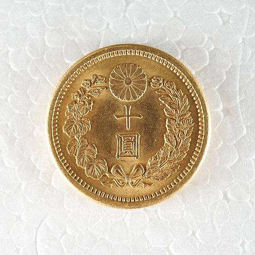 新10円金貨 明治36年