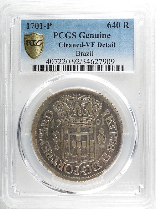 ブラジル 640レイス銀貨