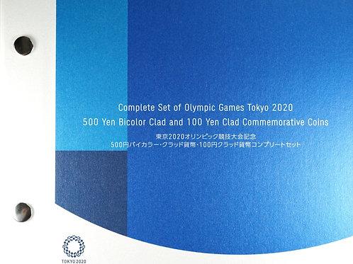 東京2020オリンピック500円・100円コンプリートセット