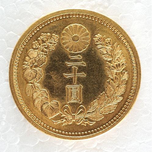 新20円金貨 大正6年 傷有
