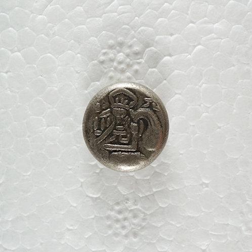 元禄豆板銀 両面大黒5.7g