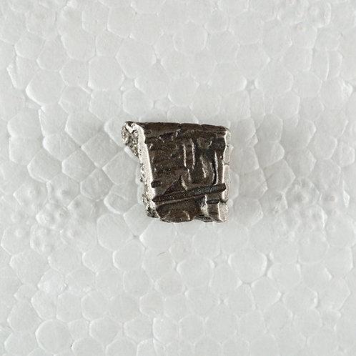 越後寛字印切銀 2.7g