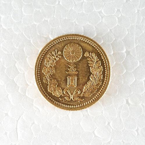 新5円金貨 明治45年