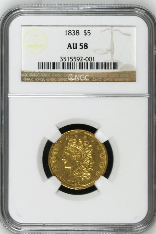 アメリカ5ドル金貨 1838 クラシックヘッド