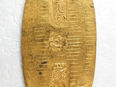 最高品位の江戸小判~暴れん坊将軍が鋳造した歴史的小判
