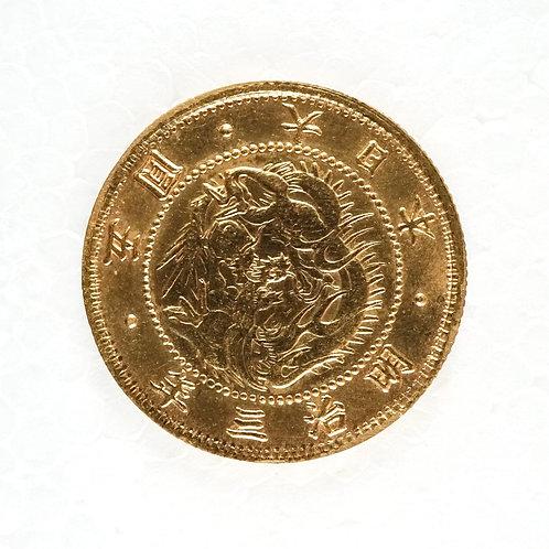 旧5円金貨 明治3年 磨き