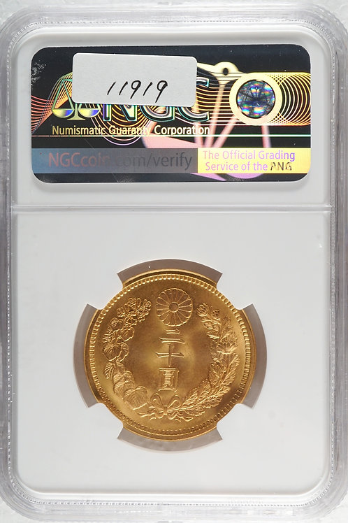 新20円金貨 大正6年