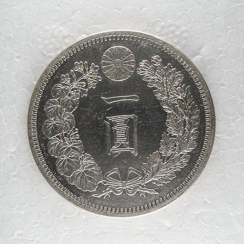 新1円銀貨 明治15年