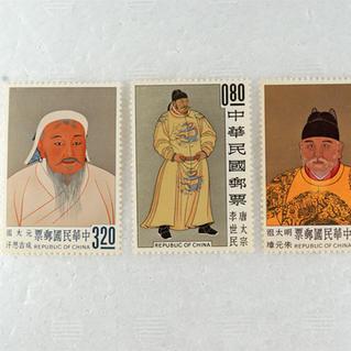 中華民国切手(台湾王様切手)