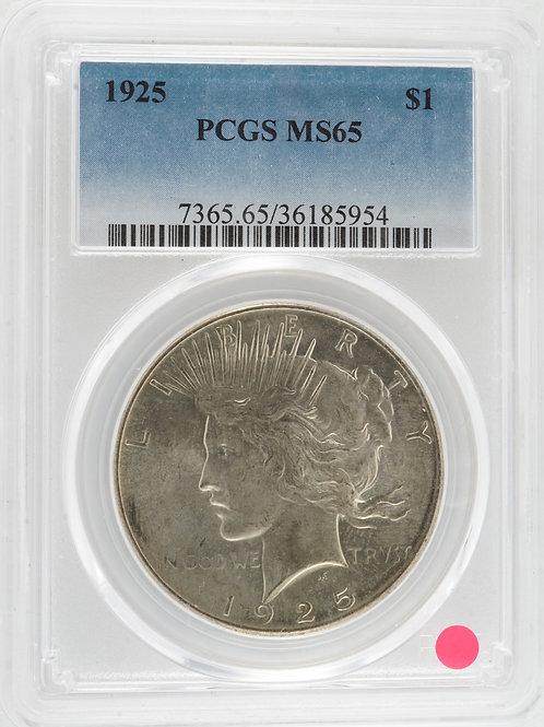 アメリカ 1ドル銀貨 1925