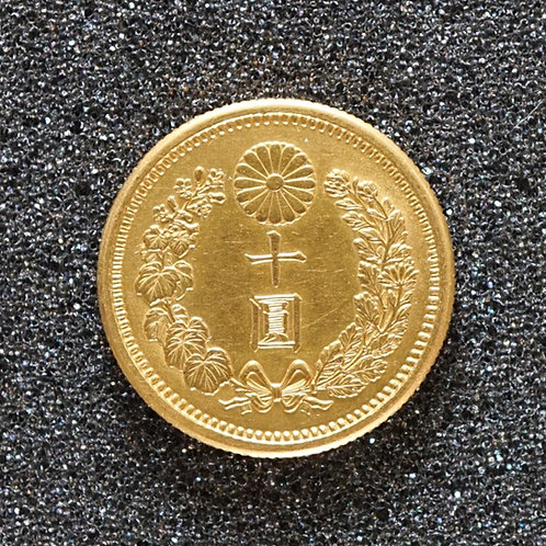 新10円金貨 明治40年