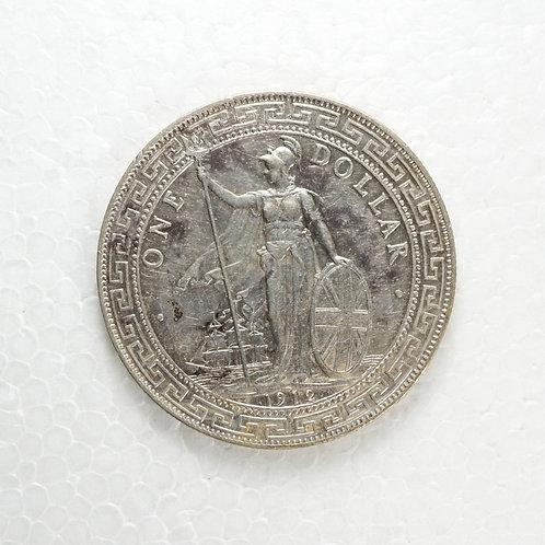 イギリス 貿易銀 香港壹圓