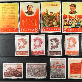 中国切手(文化大革命期)