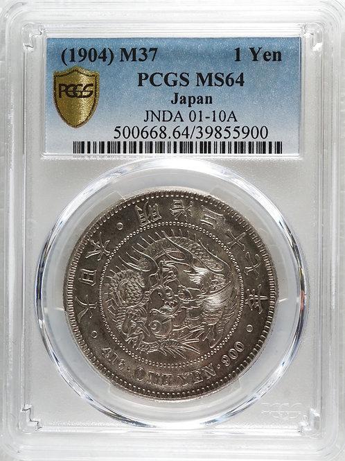 1円銀貨 明治37年
