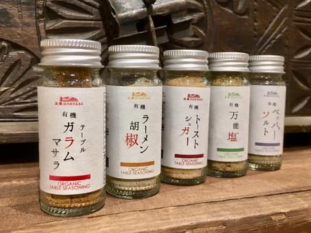 オーガニックテーブルシーズニングを日本橋三越本店で販売