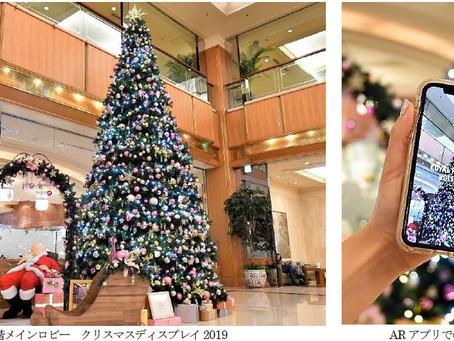 ロイヤルパークホテルの「クリスマスディスプレイ」