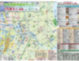 地図55.JPG