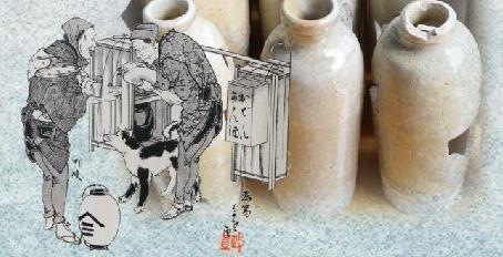 中央区立郷土天文館企画展「お酒と遺跡~中央区の出土遺物から~」