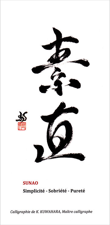 Sunao.jpg