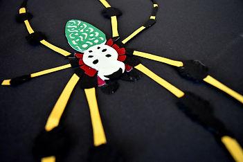 araignée arboricole papier découpé