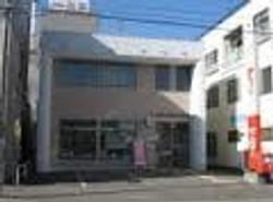鉄南郵便局