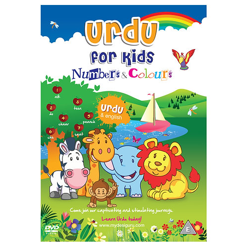 Urdu for Kids Numbers & Colours