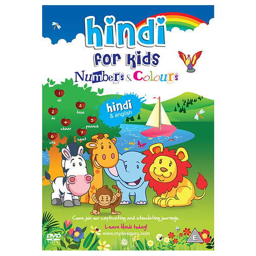 Hindi for Kids Numbers & Colours