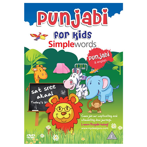 Punjabi for Kids Simple Words