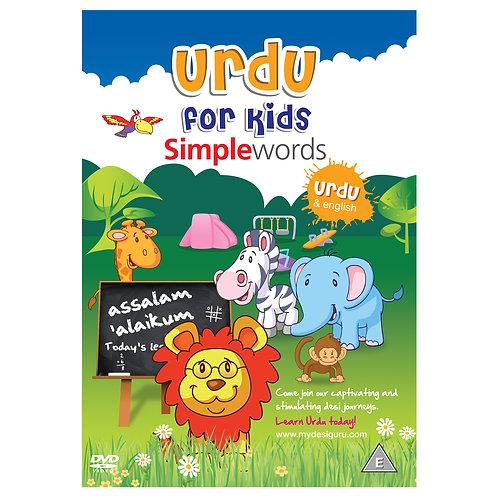 Urdu for Kids Simple Words