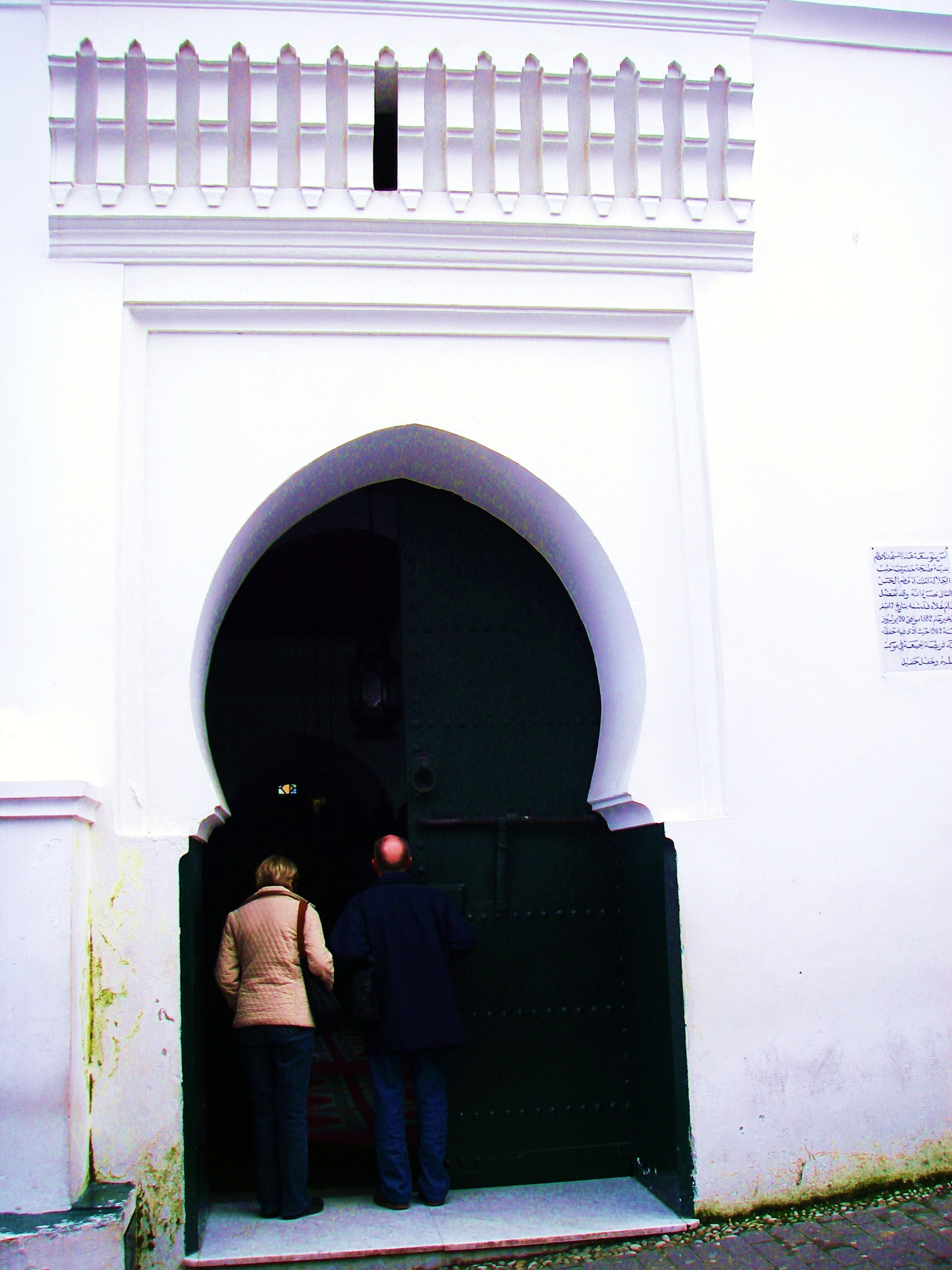 Door No. 8, Tourists