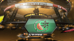Opener for Israeli Basketball League