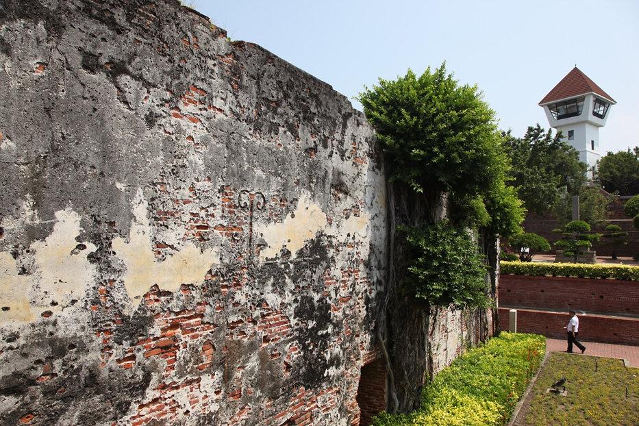 Anping Fort Zeelandia