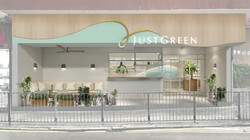 Just Green Caine Road - Entrance ps