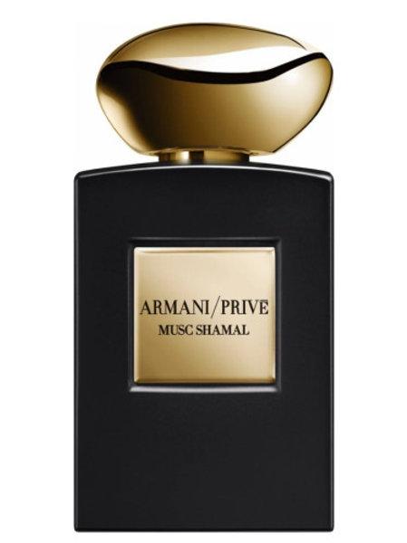 MUSC SHAMAL by ARMANI/PRIVE 5ml Travel Spray Perfume Aldehyde Jasmin Cedar