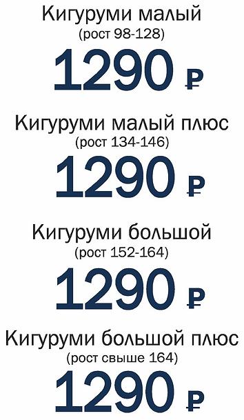 Снимок экрана 2021-01-25 в 09.50.08.png