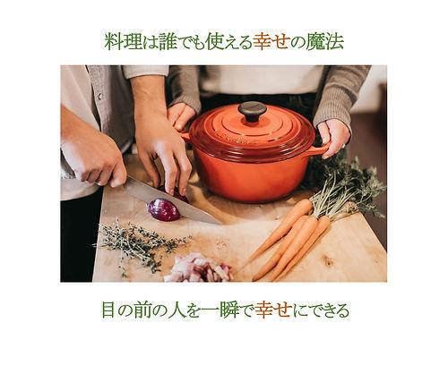 潮風マナキッチン_210122_1.jpg