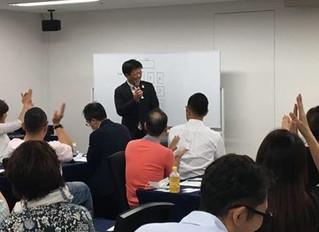 「LMP人持ち人生塾7月会の熱気」|LMP研究所
