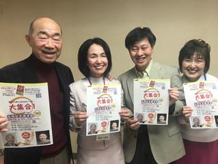 「宮崎中央新聞 松田くるみ社長の重続力」|LMP研究所