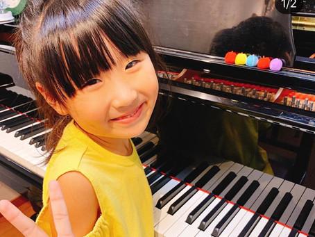 かずみピアノ・エレクトーン教室は、ひとりひとりに合わせた【フルオーダーメイドレッスン】です。