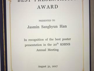 2017년 8월 한상현 석사과정생 20th 한국뇌신경과학회 정기국제학술대회에서 우수포스터 발표자로 선정