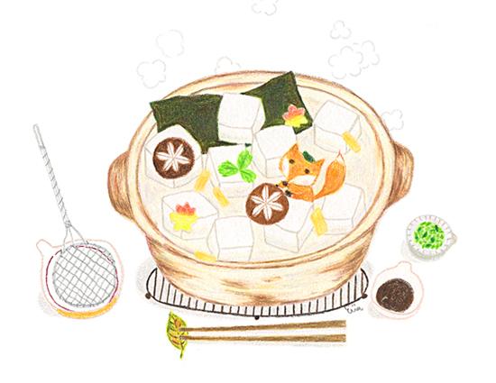 京插畫・湯豆腐
